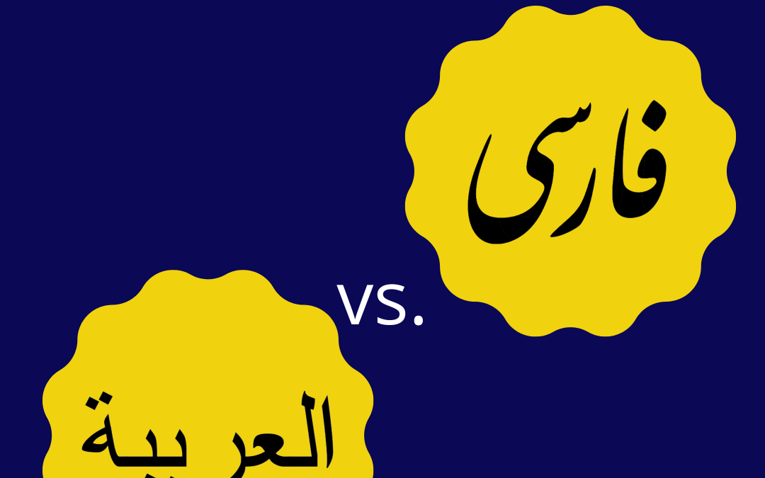 Farsi V.S Arabic